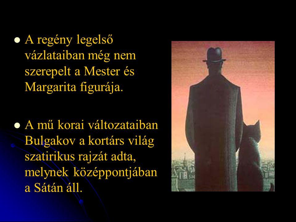 A regény legelső vázlataiban még nem szerepelt a Mester és Margarita figurája.