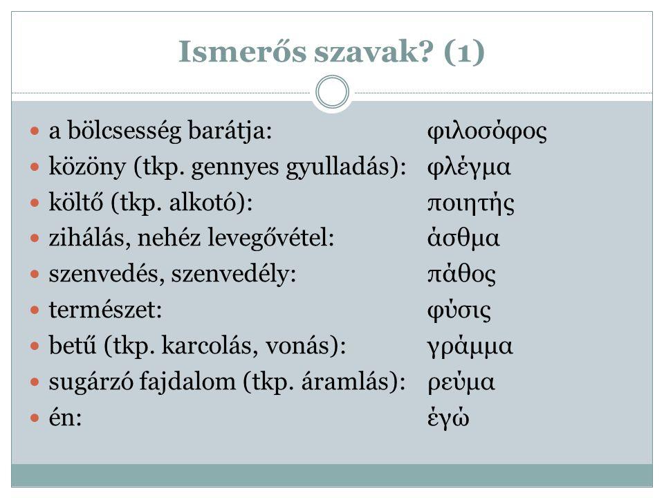 Ismerős szavak (1) a bölcsesség barátja: φιλοσόφος
