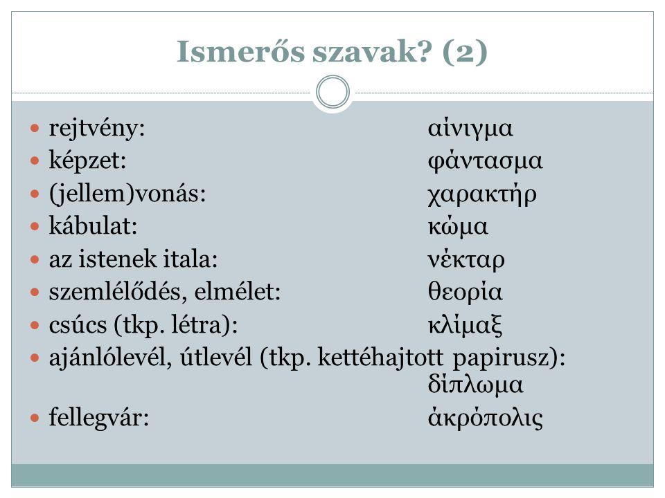 Ismerős szavak (2) rejtvény: αίνιγμα képzet: φάντασμα