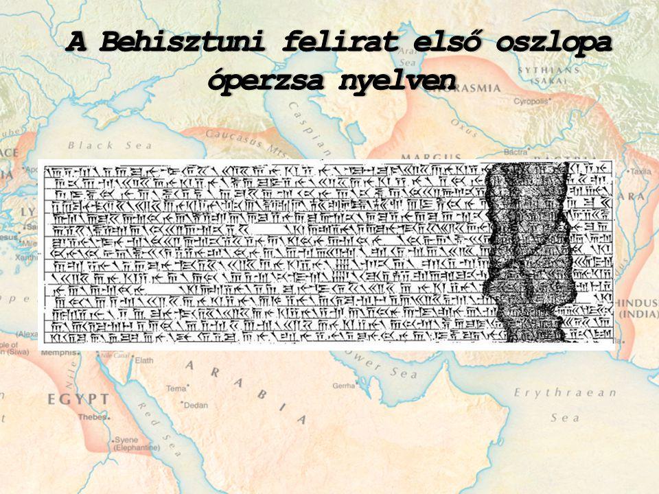 A Behisztuni felirat első oszlopa óperzsa nyelven