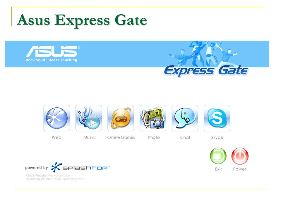 Asus Express Gate