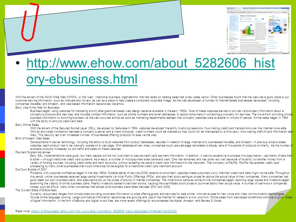 http://www.ehow.com/about_5282606_history-ebusiness.html