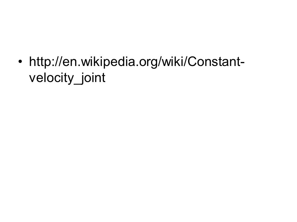 http://en.wikipedia.org/wiki/Constant-velocity_joint