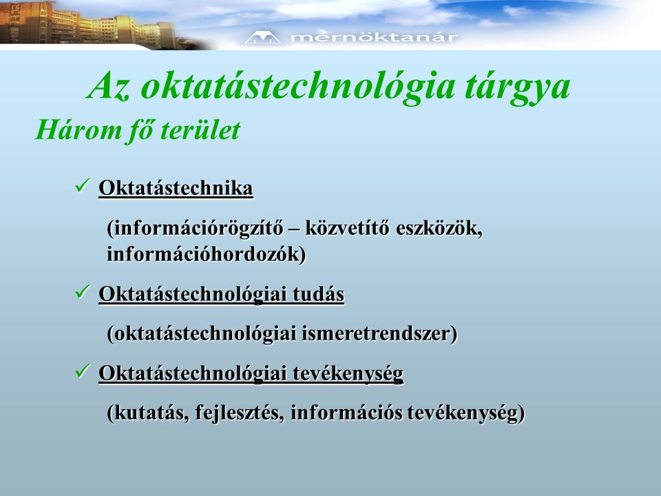 Az oktatástechnológia tárgya