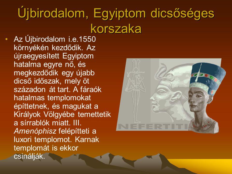 Újbirodalom, Egyiptom dicsőséges korszaka