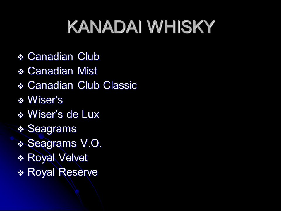 KANADAI WHISKY Canadian Club Canadian Mist Canadian Club Classic