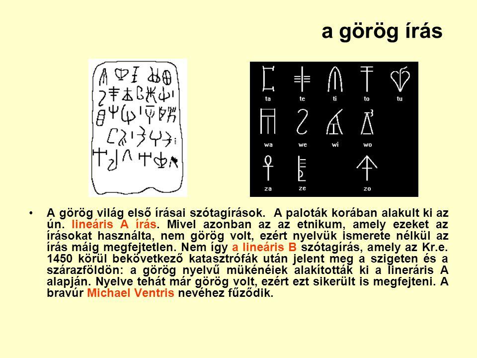 a görög írás
