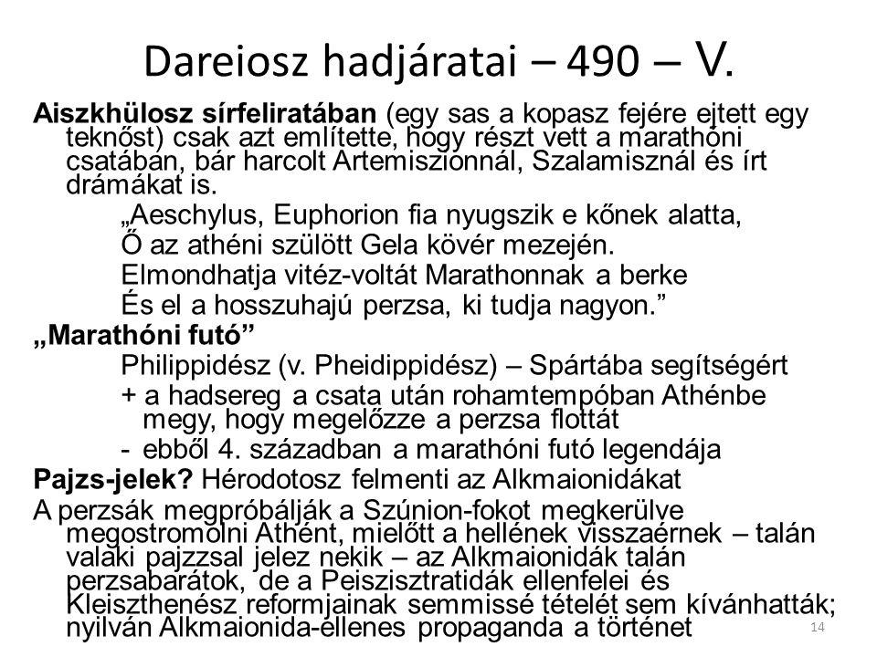 Dareiosz hadjáratai – 490 – V.