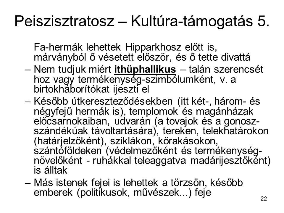 Peiszisztratosz – Kultúra-támogatás 5.