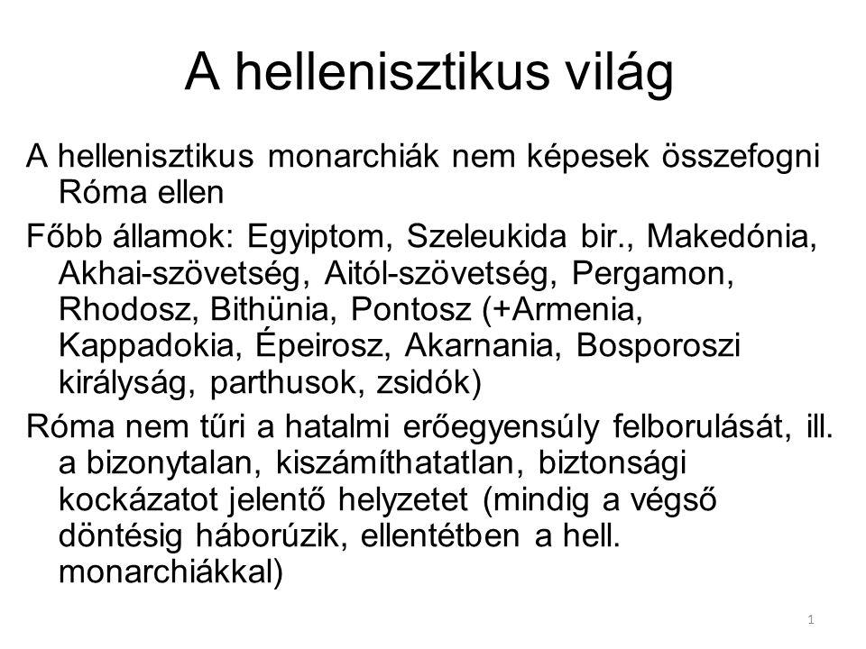 A hellenisztikus világ