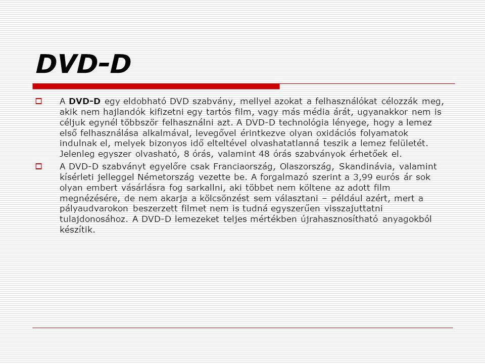 DVD-D