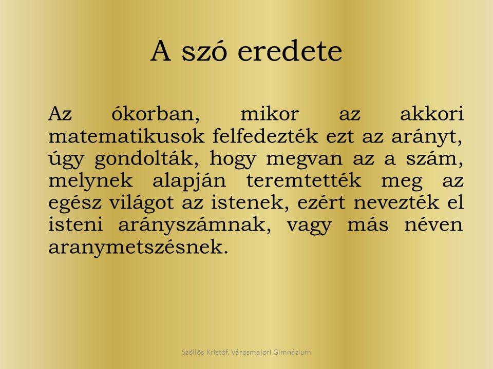 Szöllős Kristóf, Városmajori Gimnázium
