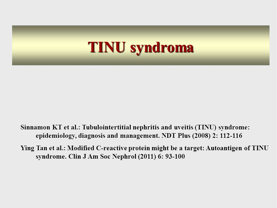 TINU syndroma