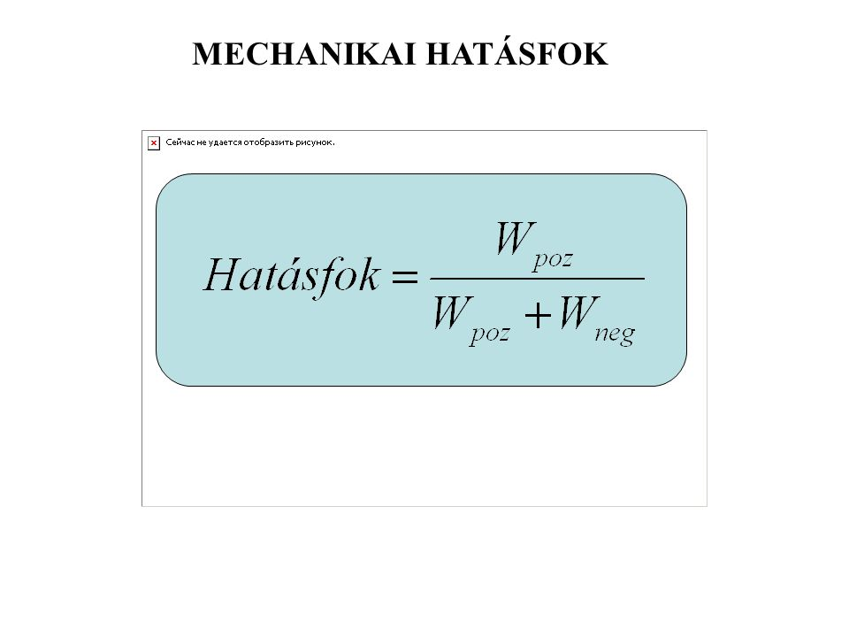 MECHANIKAI HATÁSFOK