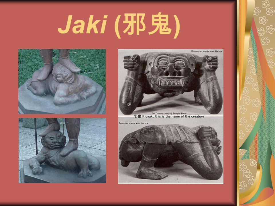 Jaki (邪鬼)