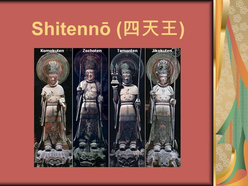 Shitennō (四天王)