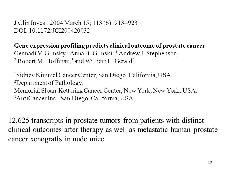 12,625 transcripts in prostate tumors from patients with distinct