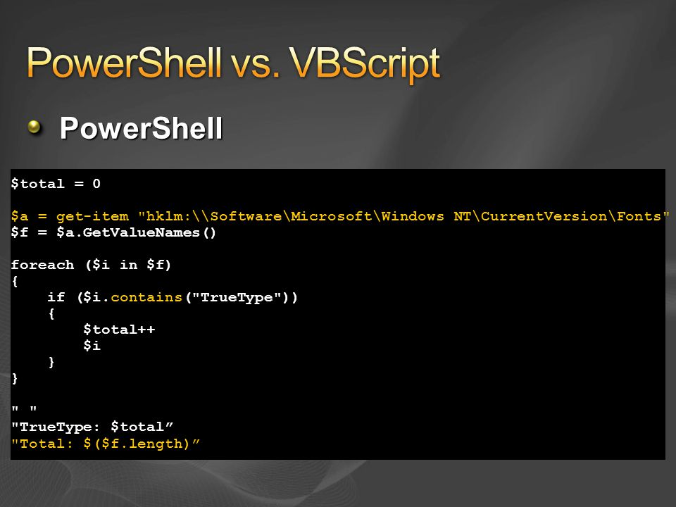 PowerShell vs. VBScript