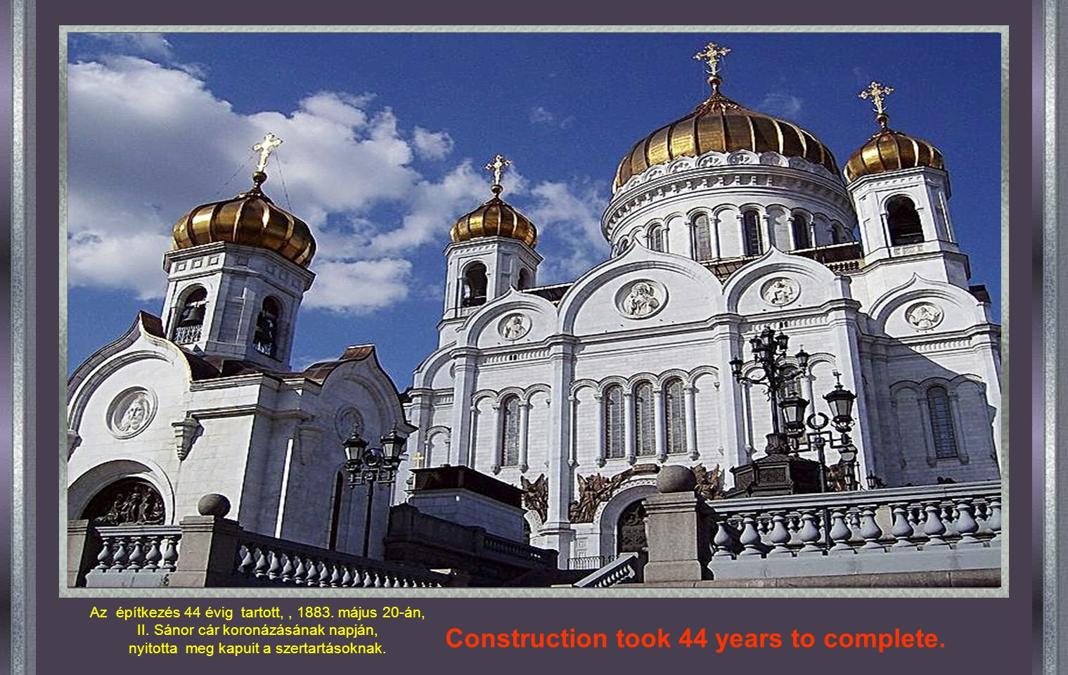 Construction took 44 years to complete.