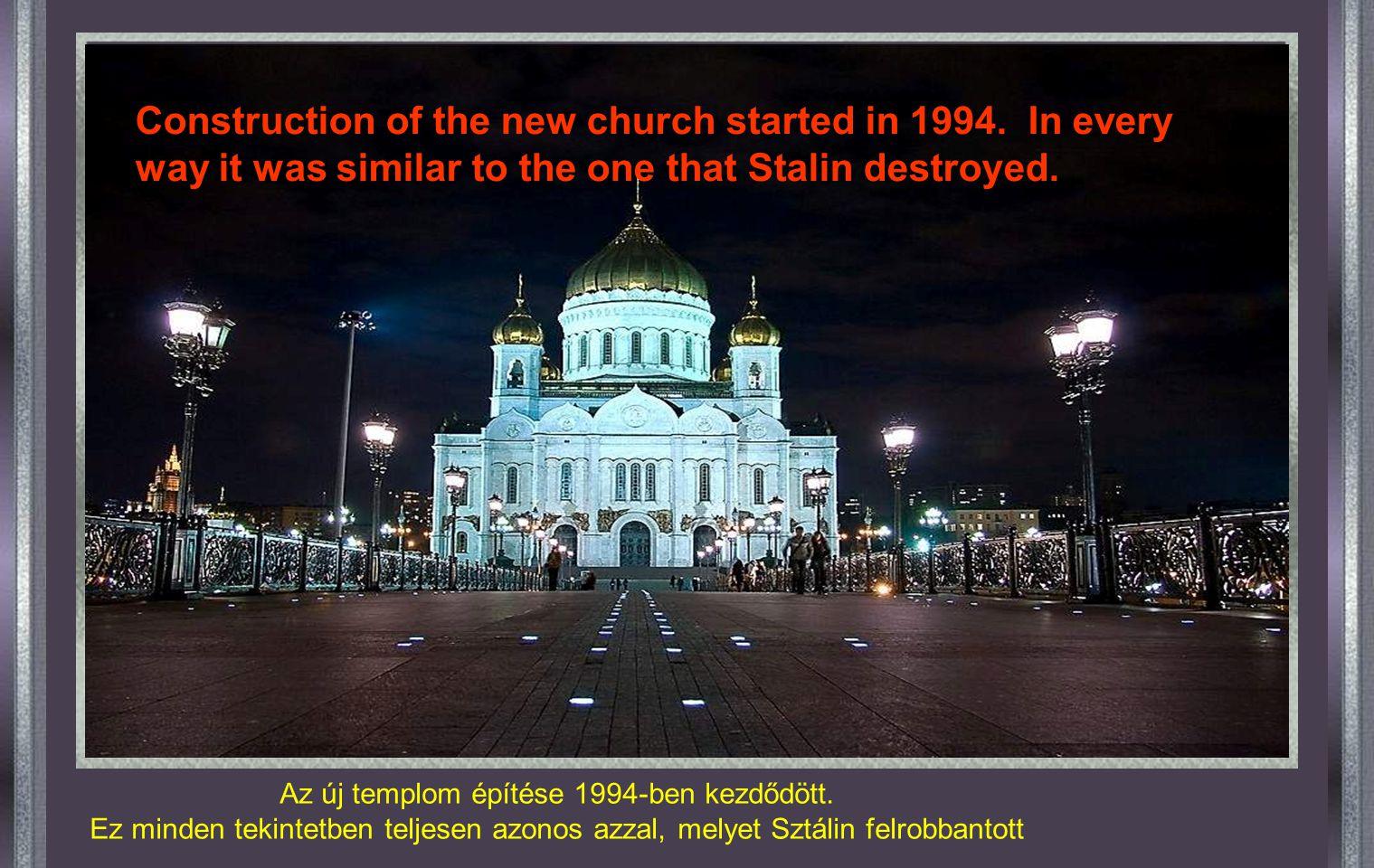Az új templom építése 1994-ben kezdődött.