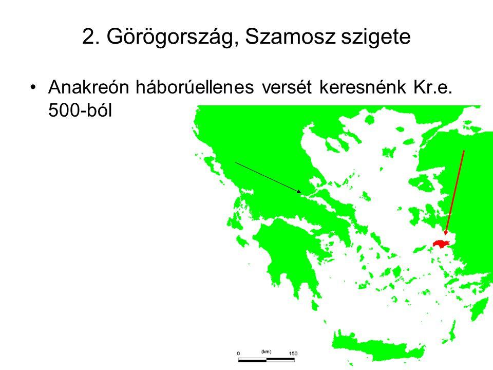 2. Görögország, Szamosz szigete