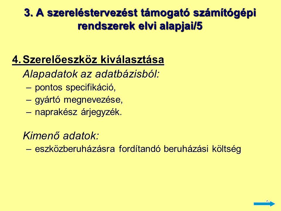 3. A szereléstervezést támogató számítógépi rendszerek elvi alapjai/5