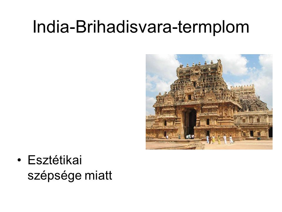 India-Brihadisvara-termplom