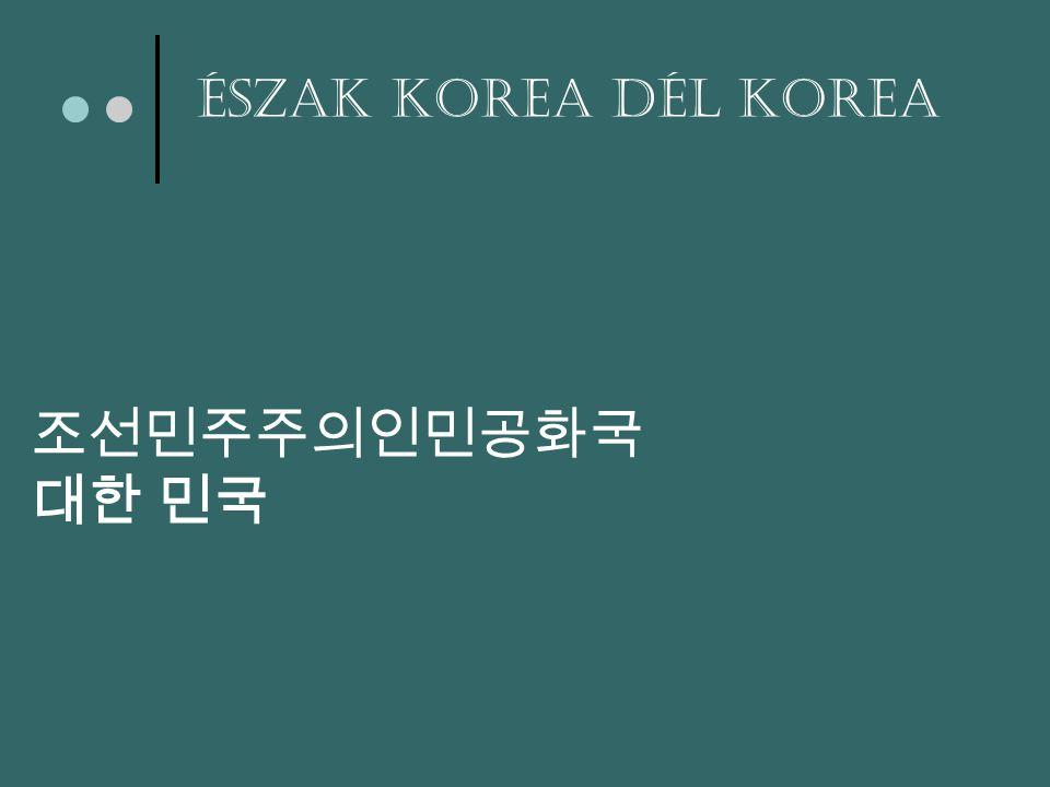 Észak Korea Dél Korea 조선민주주의인민공화국 대한 민국