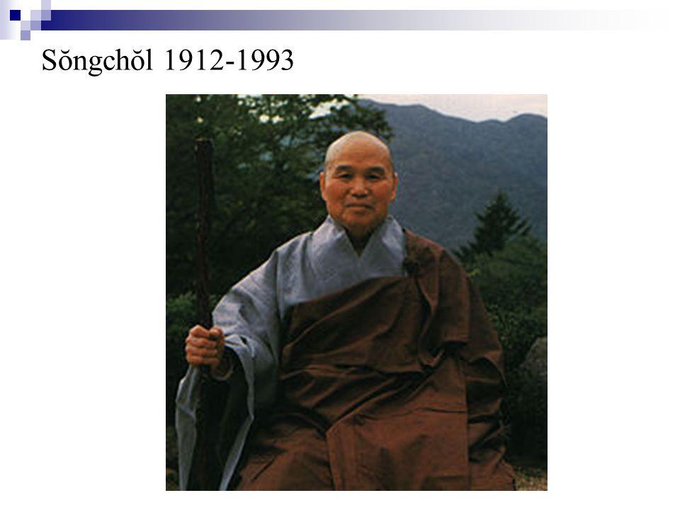Sŏngchŏl 1912-1993