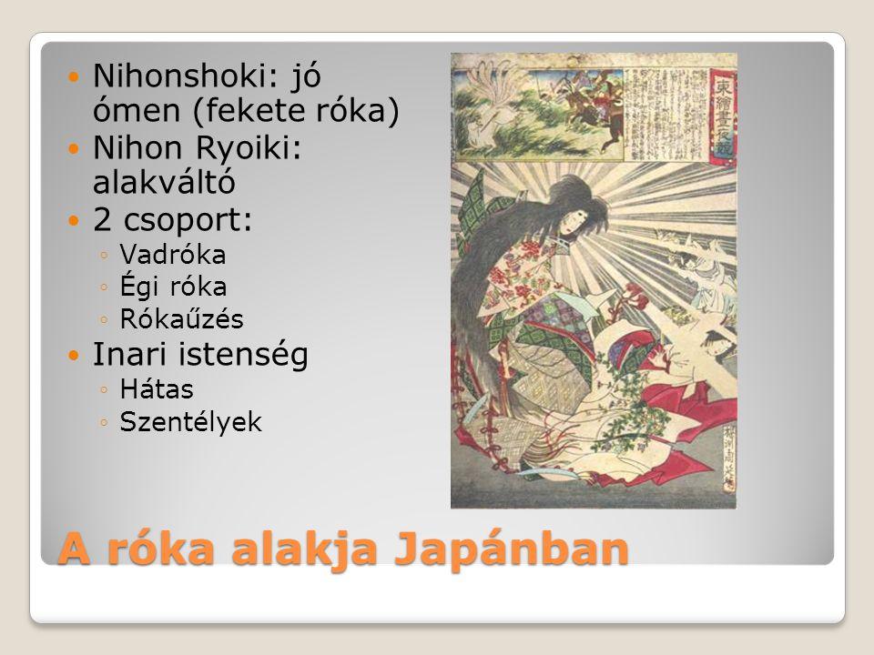 A róka alakja Japánban Nihonshoki: jó ómen (fekete róka)