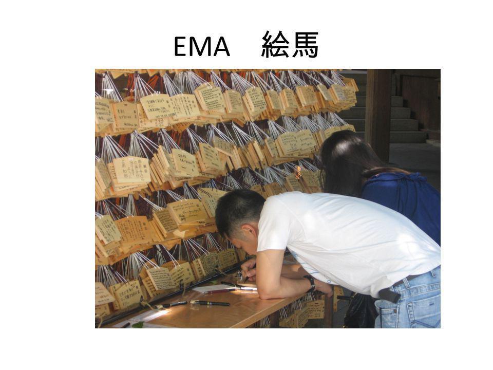 EMA 絵馬