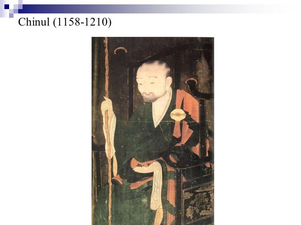 Chinul (1158-1210)