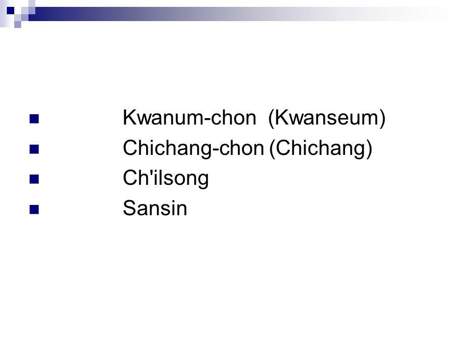 Kwanum-chon (Kwanseum)