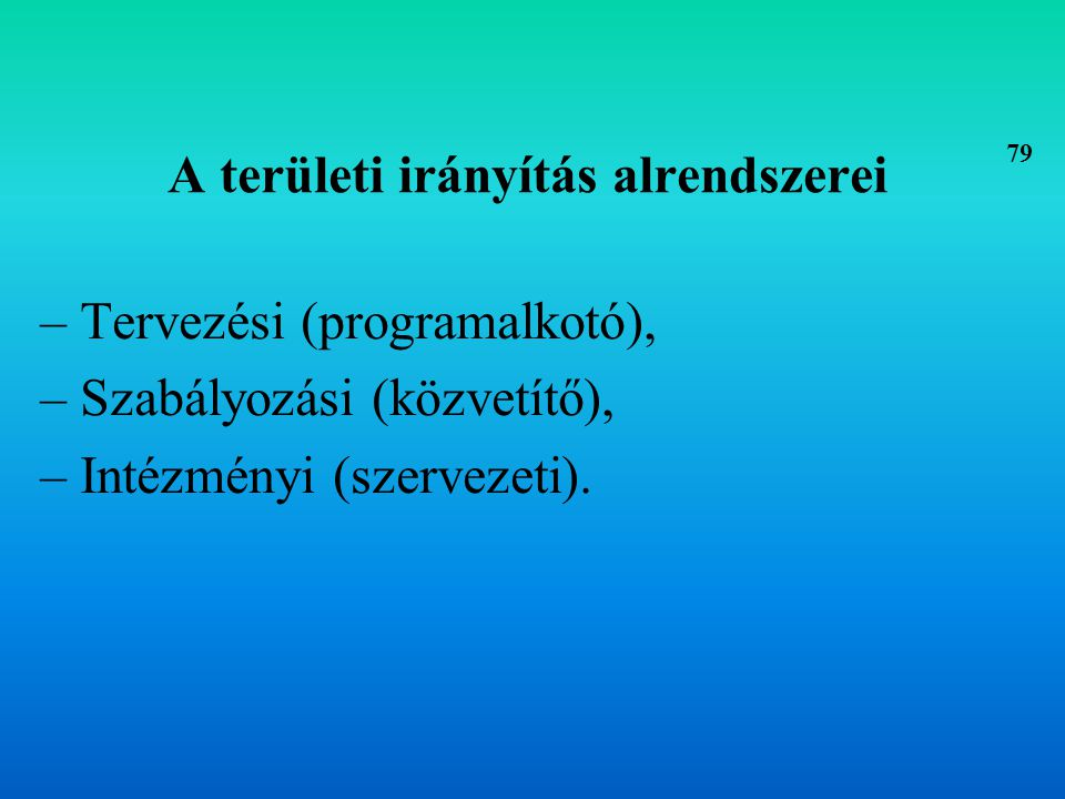 A területi irányítás alrendszerei