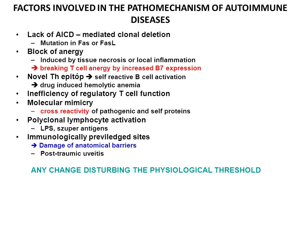 FACTORS INVOLVED IN THE PATHOMECHANISM OF AUTOIMMUNE DISEASES