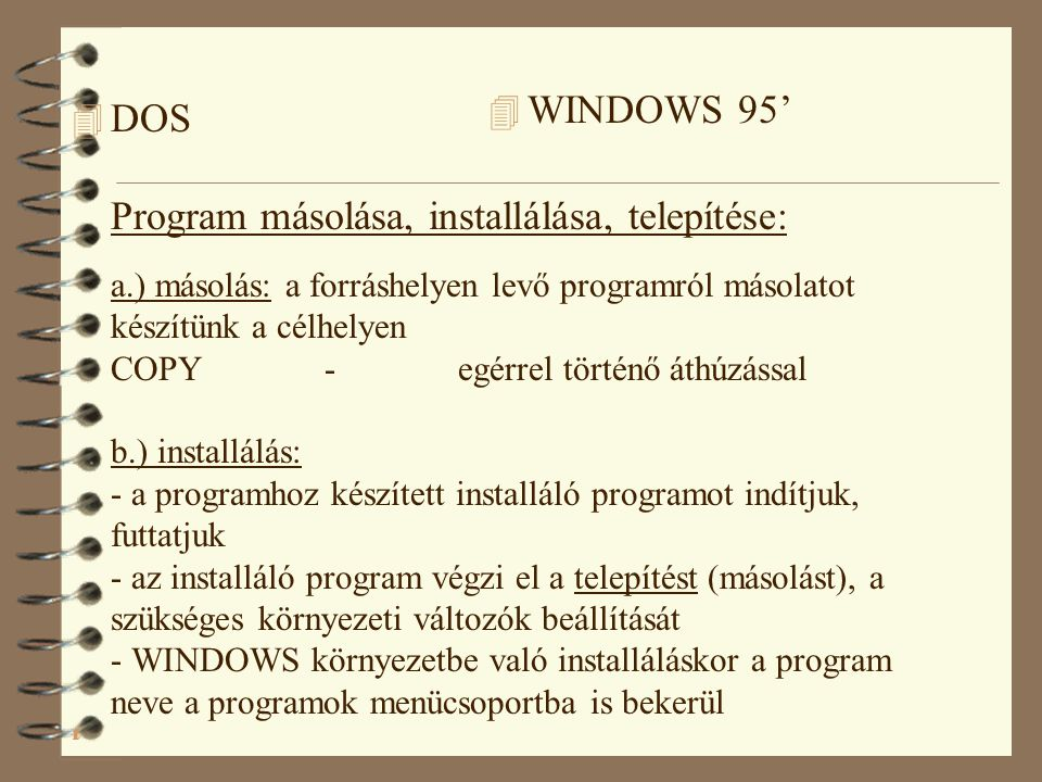 WINDOWS 95'