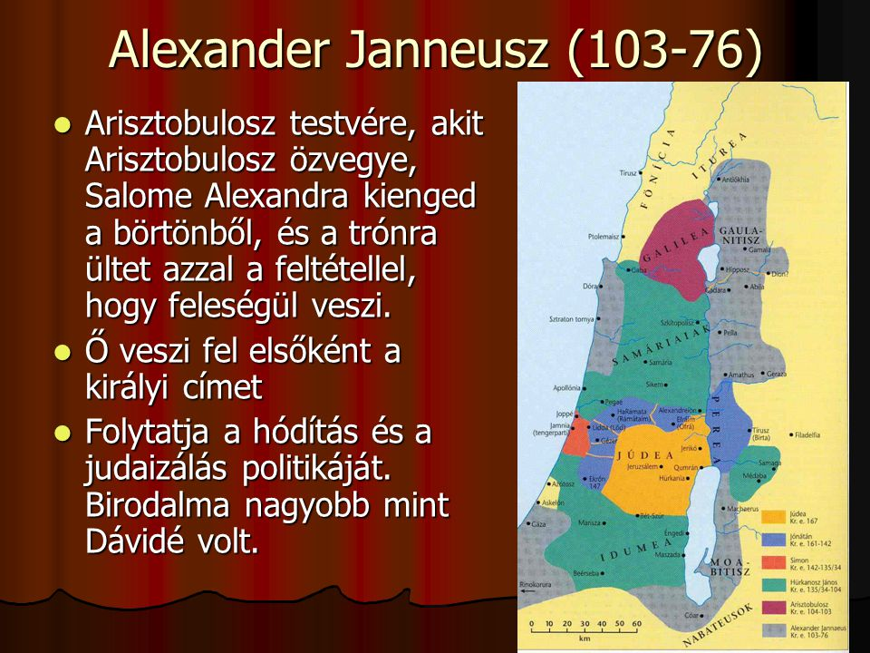 Alexander Janneusz (103-76)