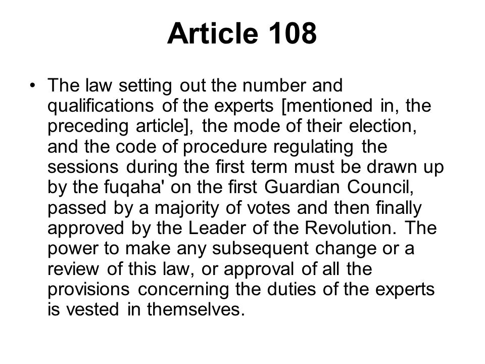 Article 108