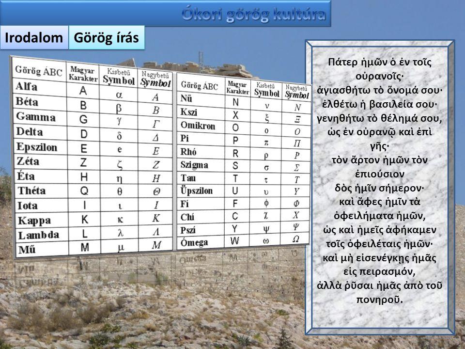 Ókori görög kultúra Irodalom Görög írás