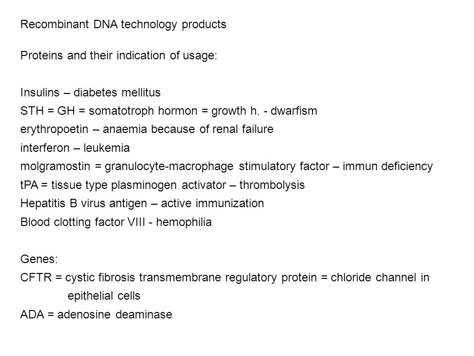 Recombinant DNA technology products