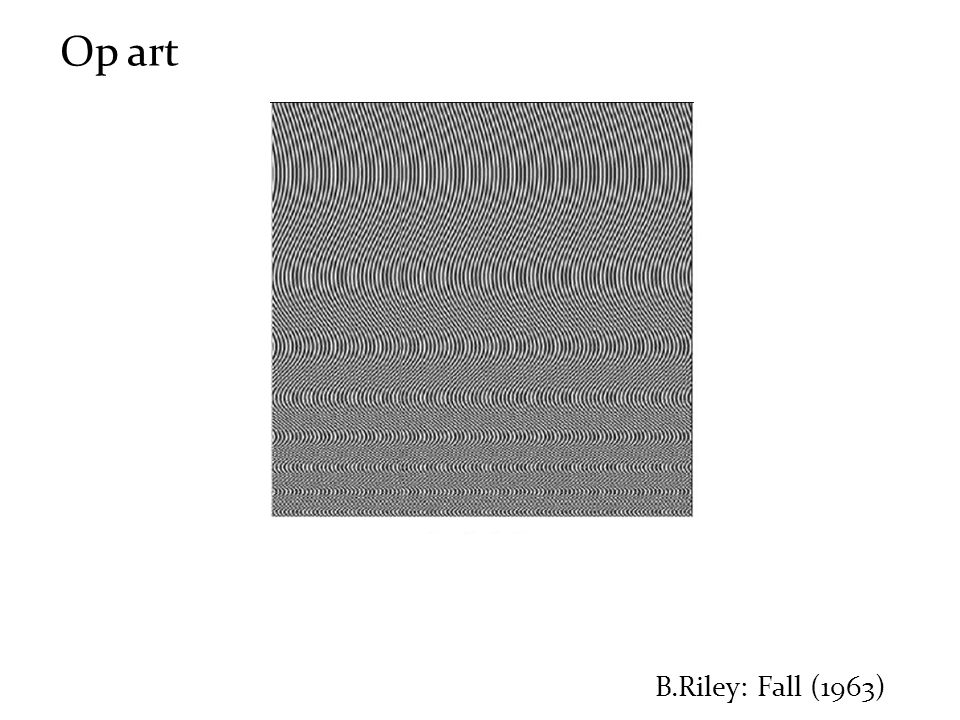 Op art B.Riley: Fall (1963)