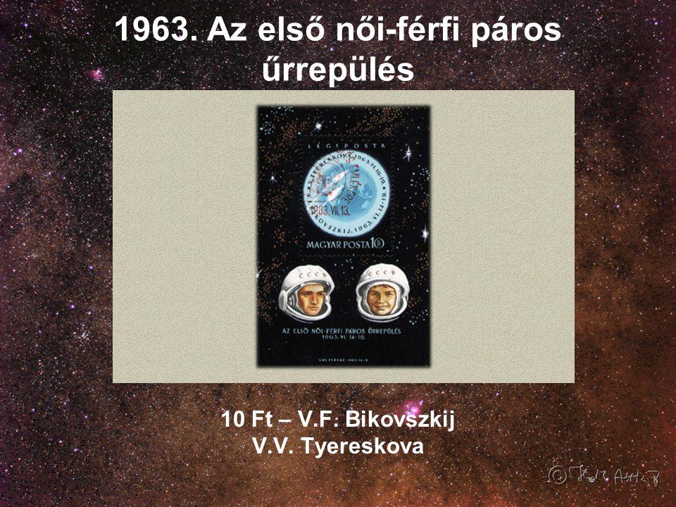 1963. Az első női-férfi páros űrrepülés