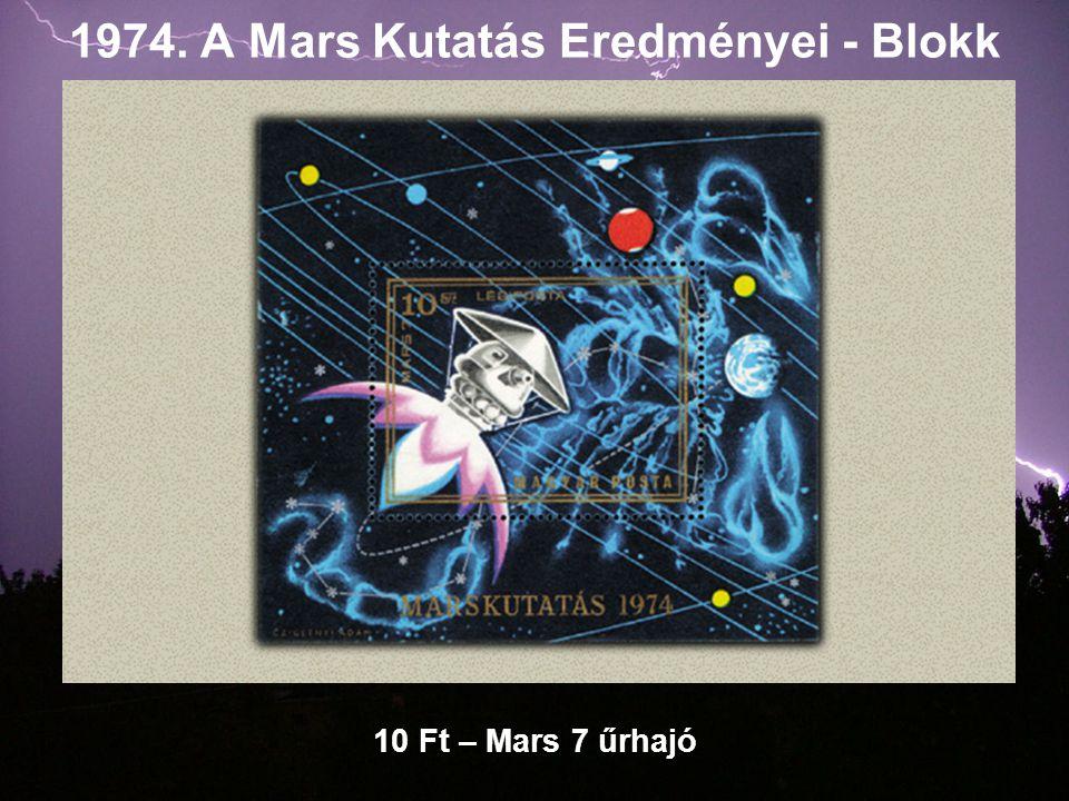 1974. A Mars Kutatás Eredményei - Blokk
