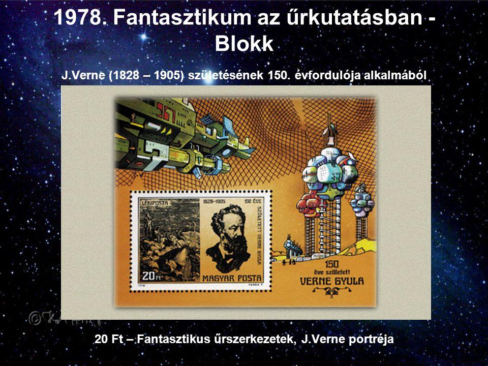 1978. Fantasztikum az űrkutatásban - Blokk