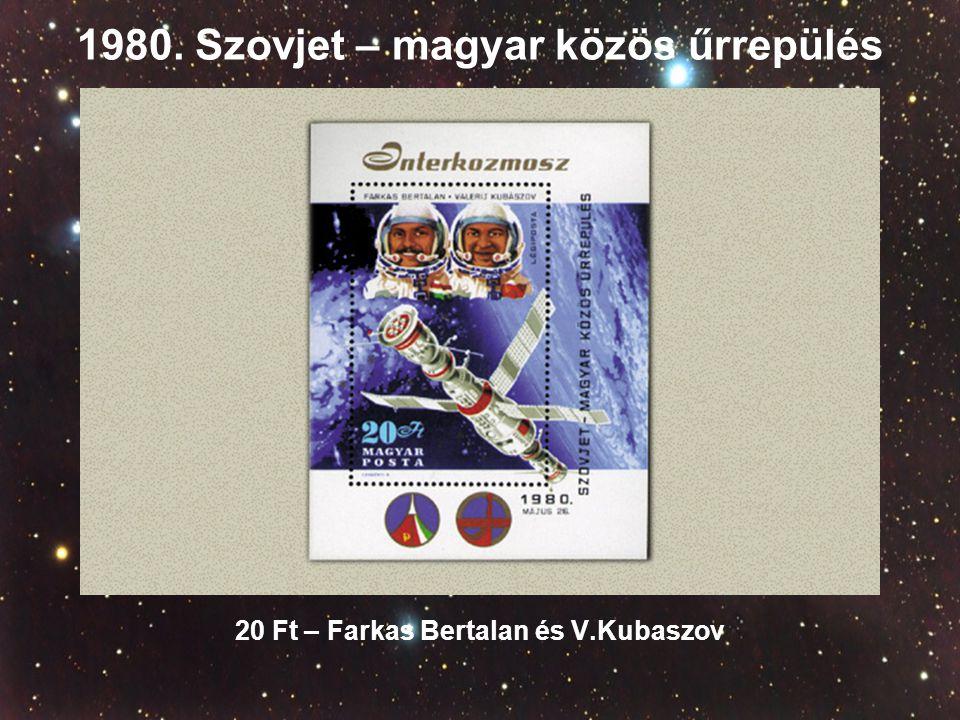 1980. Szovjet – magyar közös űrrepülés