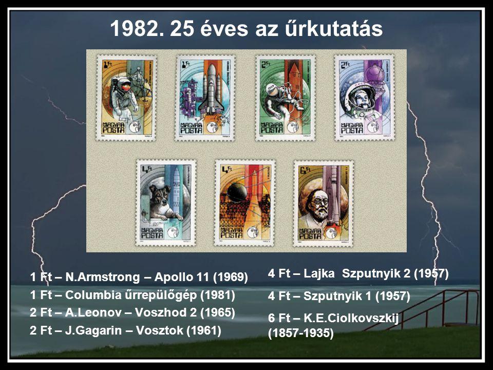 1982. 25 éves az űrkutatás 1 Ft – N.Armstrong – Apollo 11 (1969)