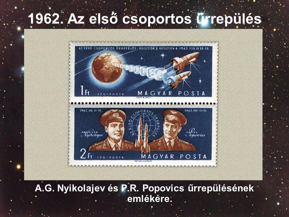 1962. Az első csoportos űrrepülés