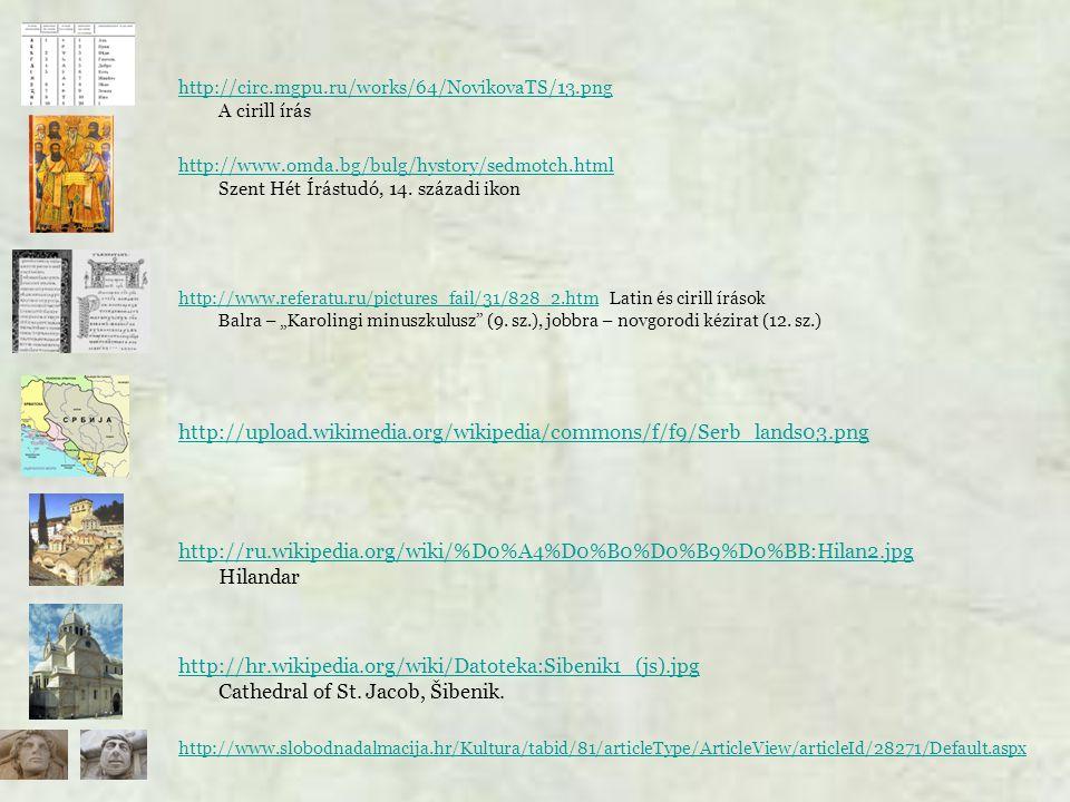 http://circ.mgpu.ru/works/64/NovikovaTS/13.png A cirill írás