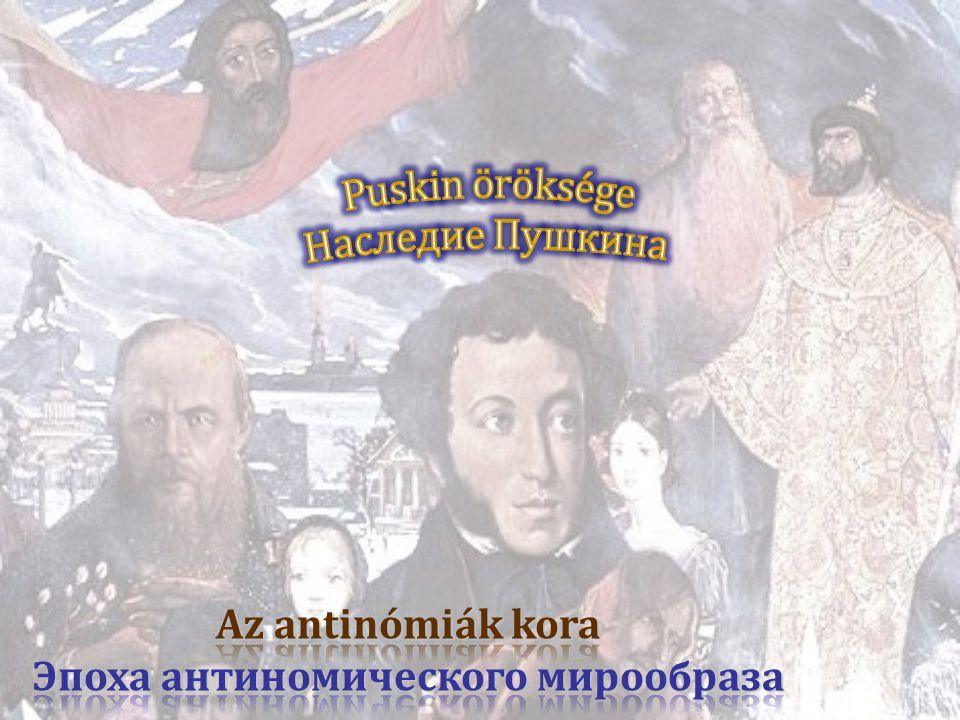 Az antinómiák kora Эпоха антиномического мирообраза