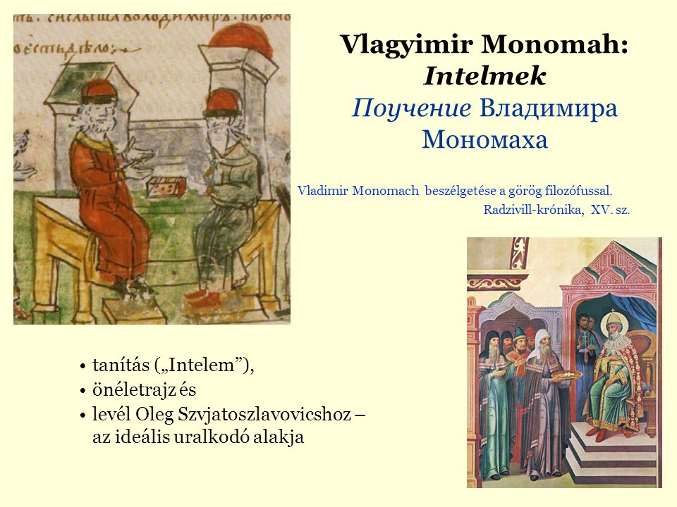 Vlagyimir Monomah: Intelmek Поучение Владимира Мономаха